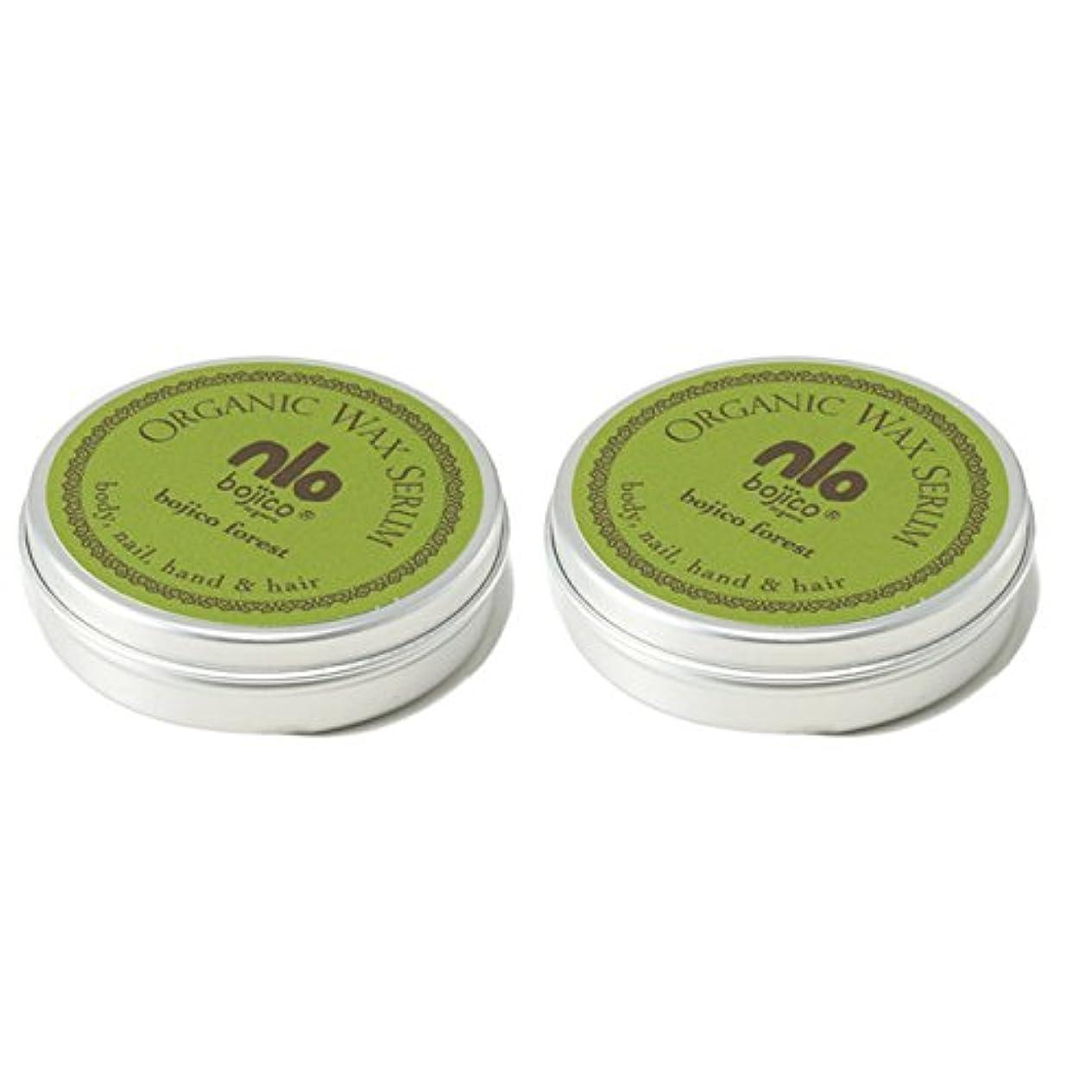 回転する孤児路面電車【40g×2個セット】 ボジコ オーガニック ワックス セラム <フォレスト> bojico Organic Wax Serum 40g×2
