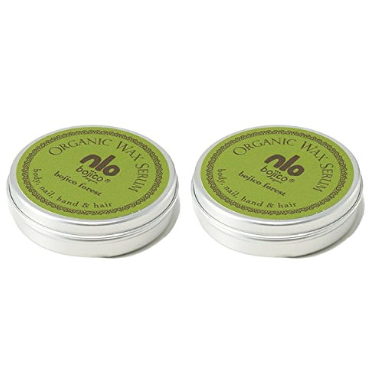 良さ牧師地域【40g×2個セット】 ボジコ オーガニック ワックス セラム <フォレスト> bojico Organic Wax Serum 40g×2