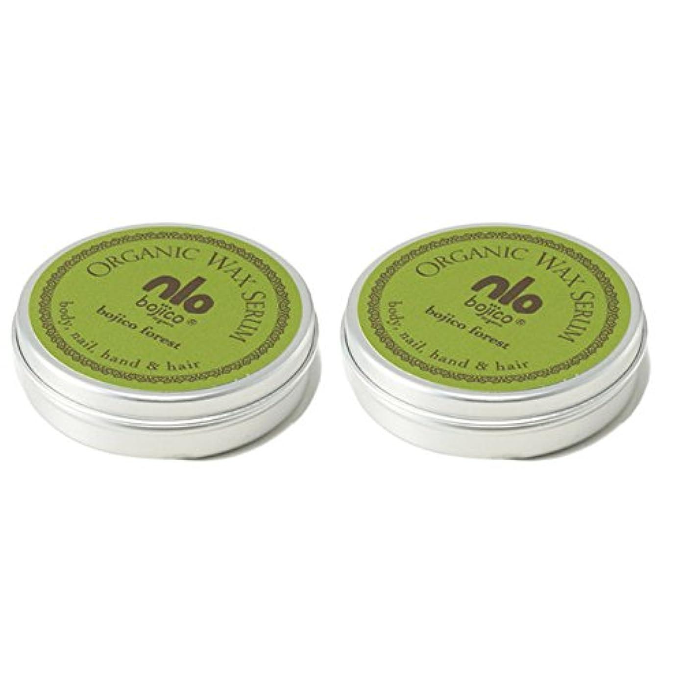 ハンカチ痴漢手首【40g×2個セット】 ボジコ オーガニック ワックス セラム <フォレスト> bojico Organic Wax Serum 40g×2