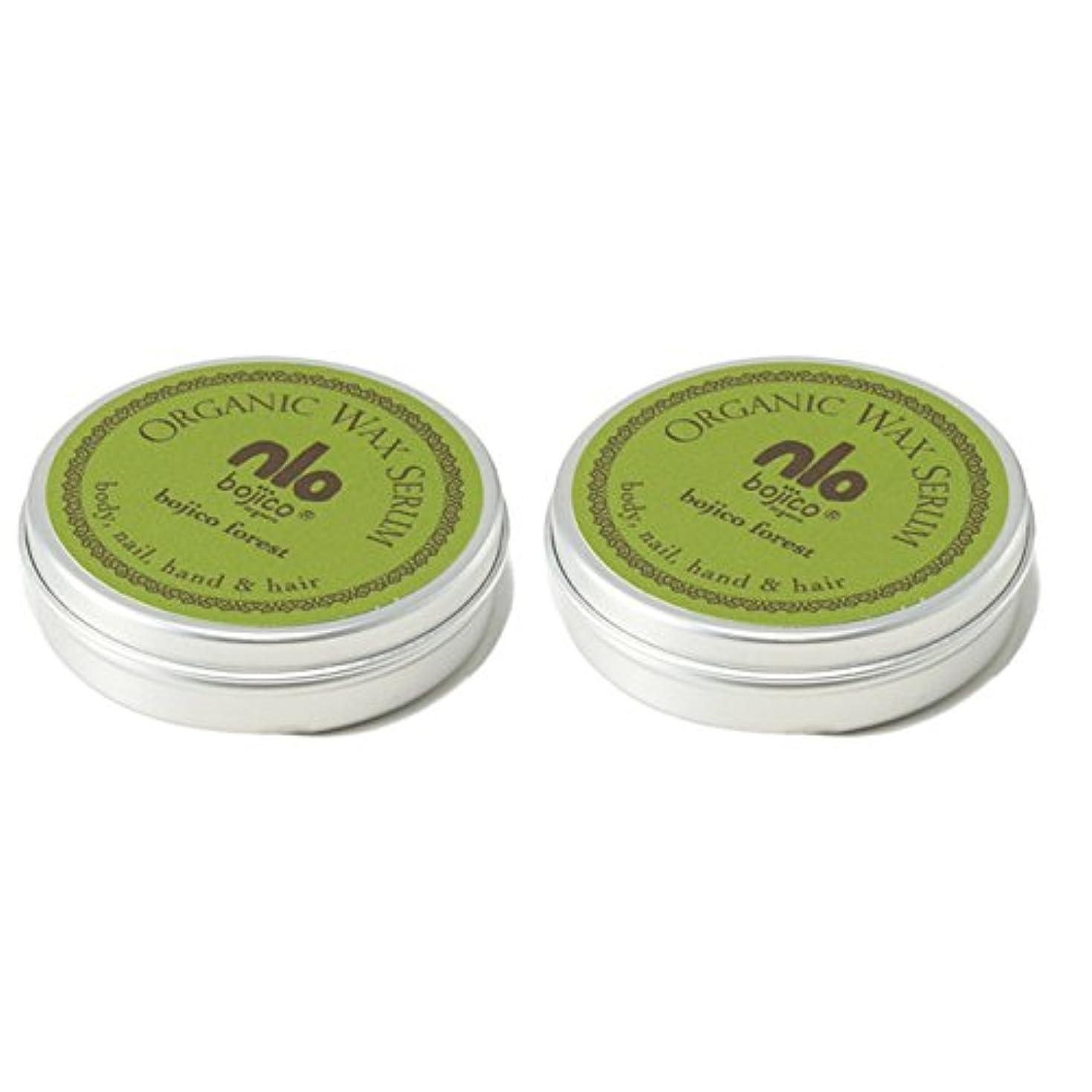 準備ができてシェフ倫理的【40g×2個セット】 ボジコ オーガニック ワックス セラム <フォレスト> bojico Organic Wax Serum 40g×2