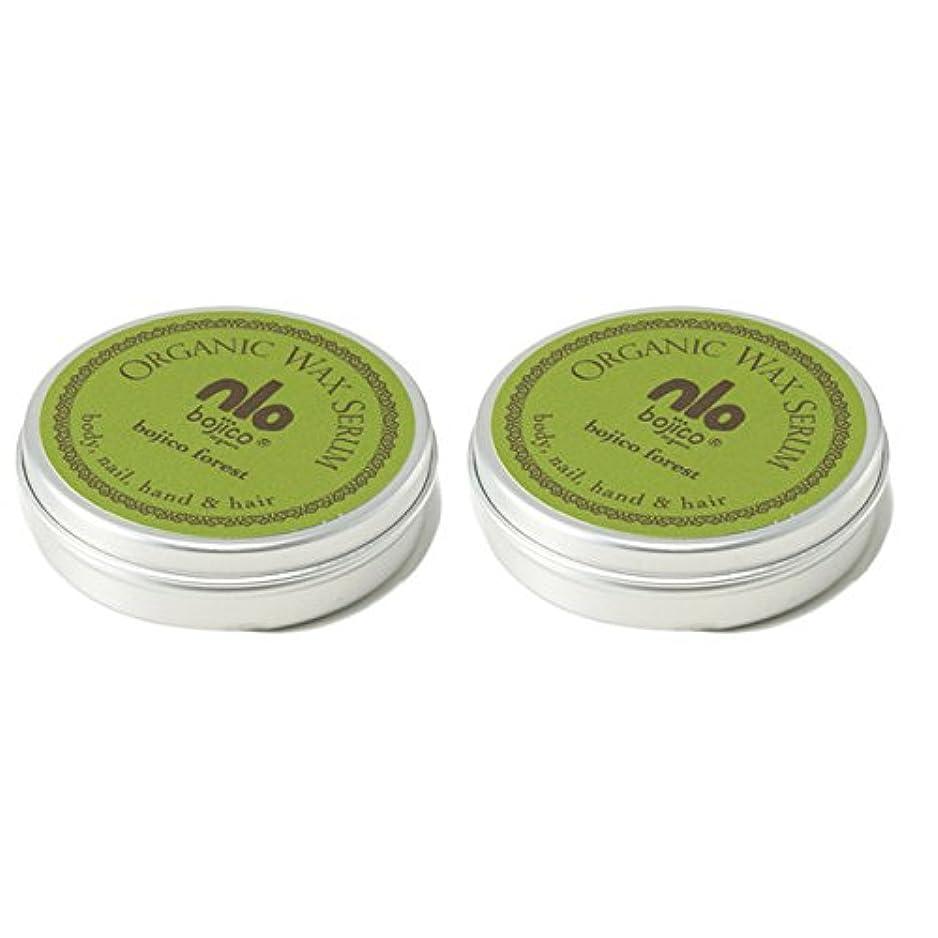 ボーカル正義海上【40g×2個セット】 ボジコ オーガニック ワックス セラム <フォレスト> bojico Organic Wax Serum 40g×2