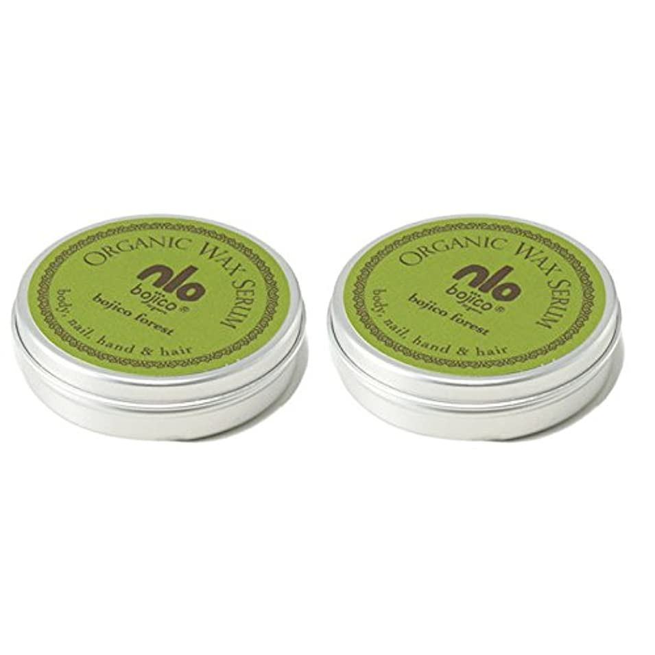 脇にスキー配送【40g×2個セット】 ボジコ オーガニック ワックス セラム <フォレスト> bojico Organic Wax Serum 40g×2