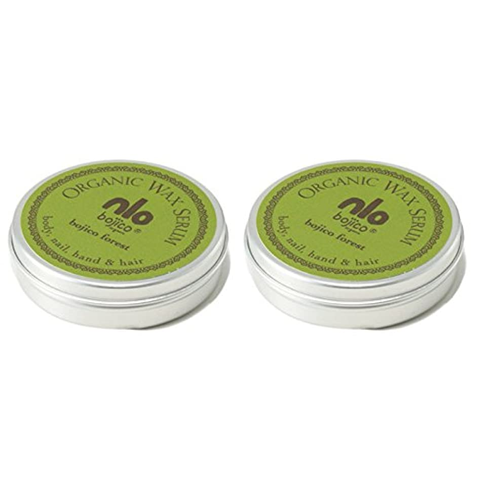 車認める力学【40g×2個セット】 ボジコ オーガニック ワックス セラム <フォレスト> bojico Organic Wax Serum 40g×2