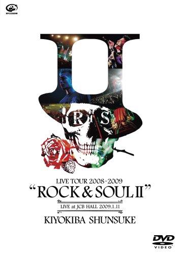 """清木場俊介 LIVE TOUR 2008-2009""""ROCK&SOUL II"""" [DVD]"""