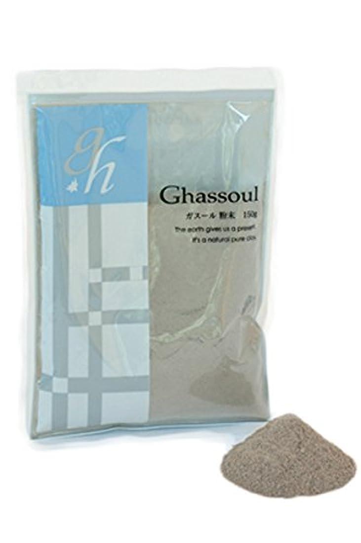 クリエイティブ汚物植物のNaiad(ナイアード) ガスール粉末タイプ 150g