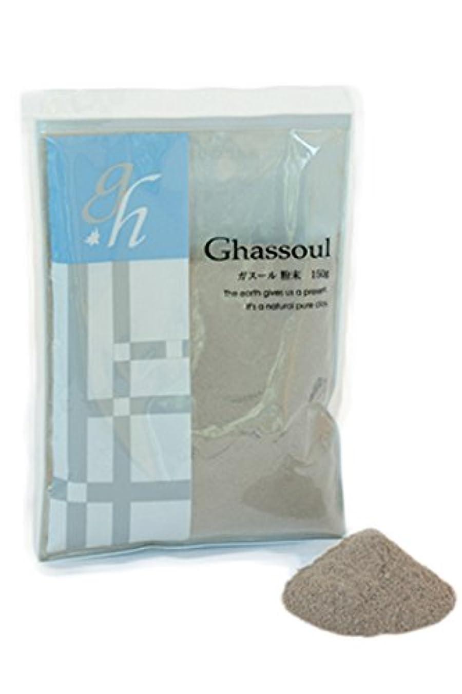 袋給料ディプロマNaiad(ナイアード) ガスール粉末タイプ 150g