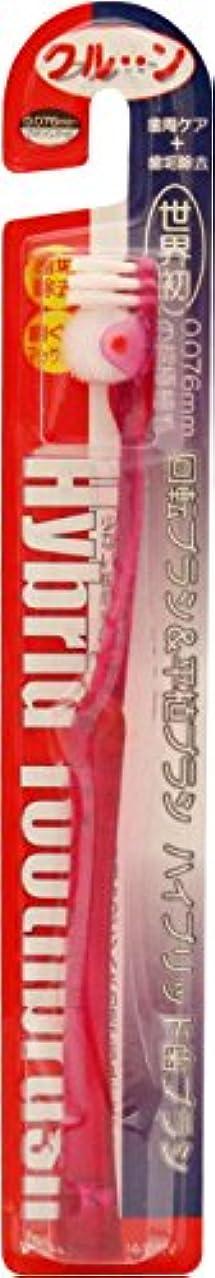 素晴らしいツーリスト無条件クルン ハイブリッド ストレート ピンク