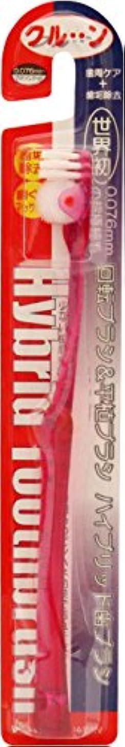 何故なの最愛の気配りのあるクルン ハイブリッド ストレート ピンク
