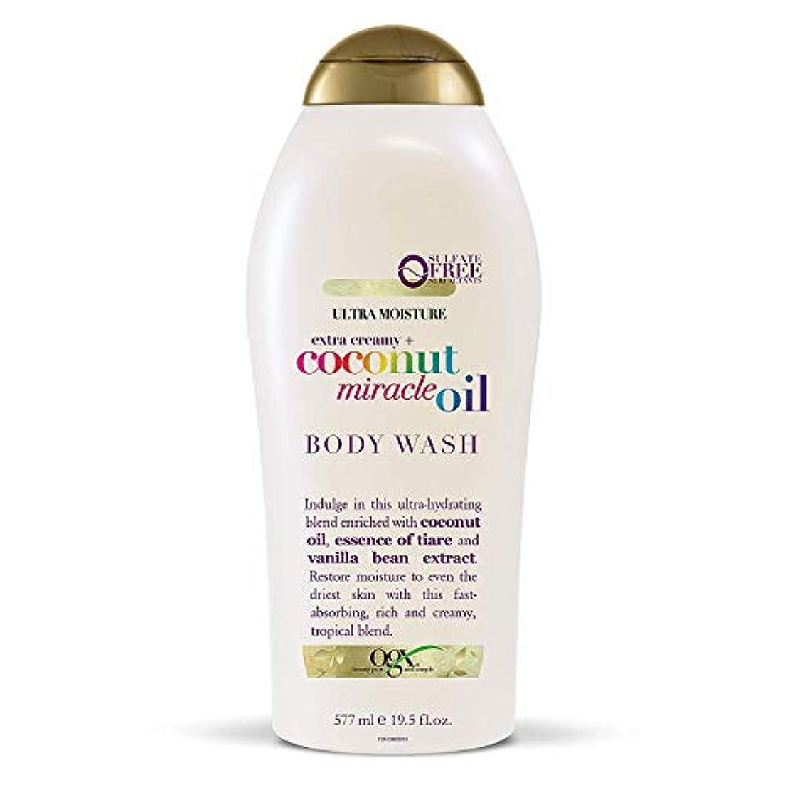 国基礎含むOgx Body Wash Coconut Miracle Oil Extra Strength 19.5oz OGX ココナッツミラクルオイル エクストラストレングス ボディウォッシュ 577ml [並行輸入品]