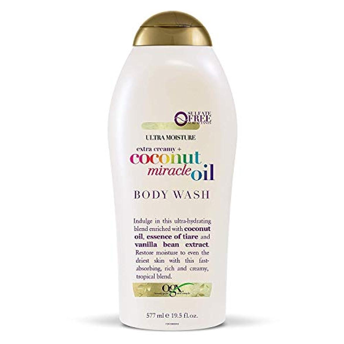 空港表現傷つきやすいOgx Body Wash Coconut Miracle Oil Extra Strength 19.5oz OGX ココナッツミラクルオイル エクストラストレングス ボディウォッシュ 577ml [並行輸入品]