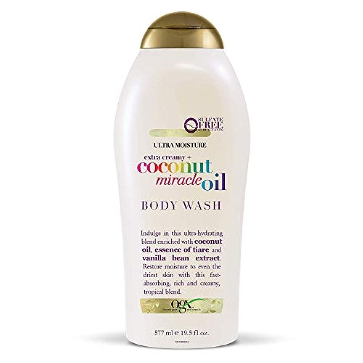 理容師困惑スポンジOgx Body Wash Coconut Miracle Oil Extra Strength 19.5oz OGX ココナッツミラクルオイル エクストラストレングス ボディウォッシュ 577ml [並行輸入品]