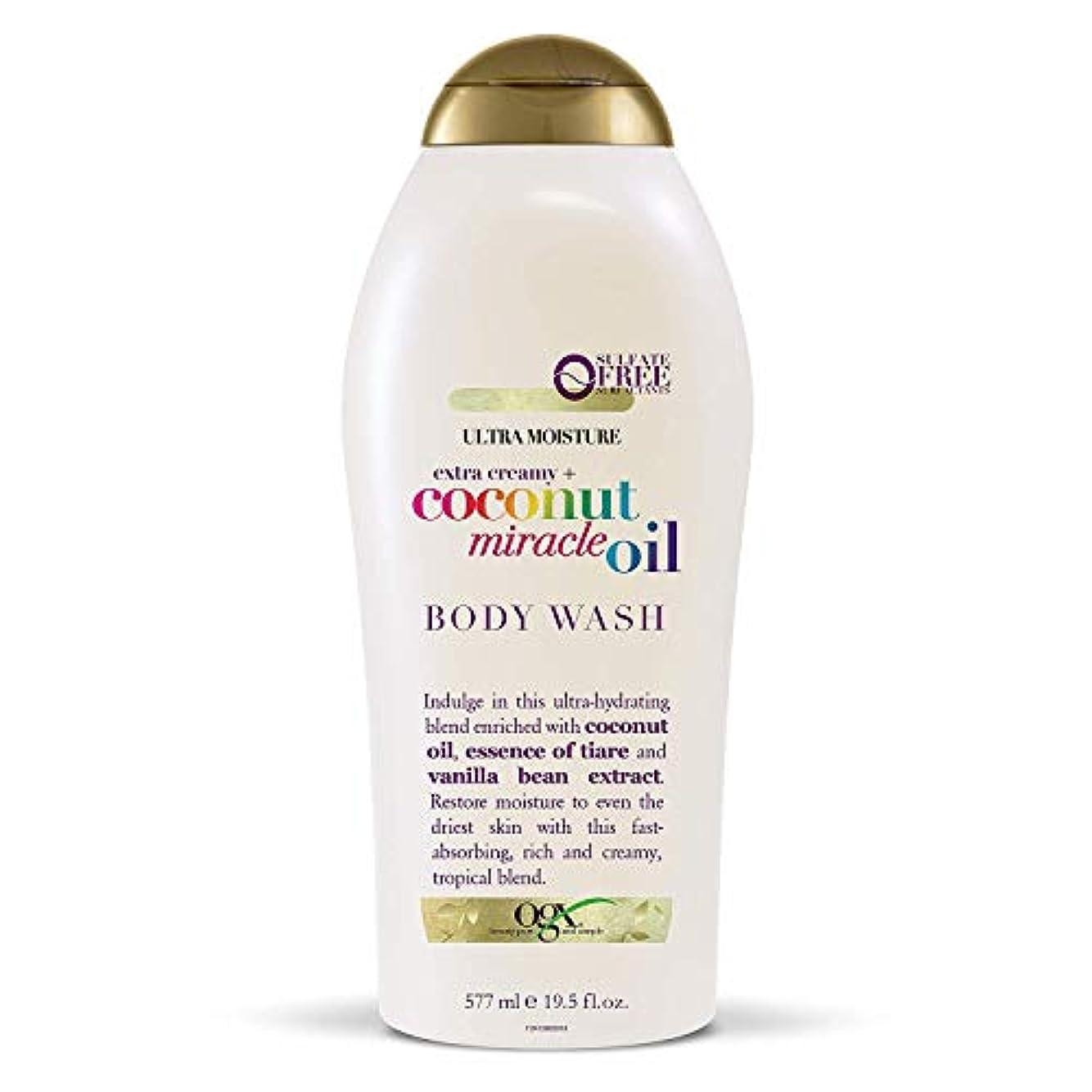 辛な謝る大洪水Ogx Body Wash Coconut Miracle Oil Extra Strength 19.5oz OGX ココナッツミラクルオイル エクストラストレングス ボディウォッシュ 577ml [並行輸入品]