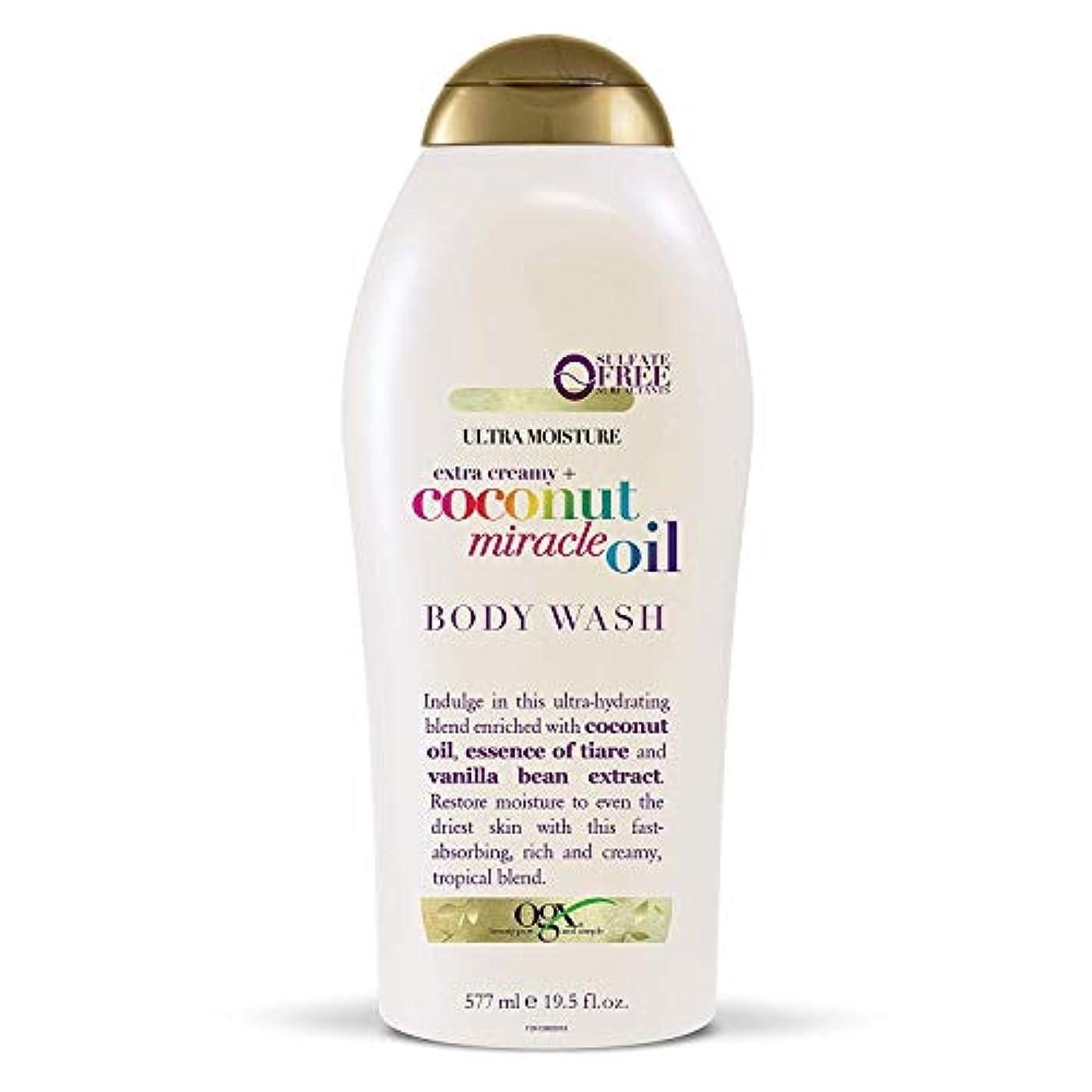 飛躍セメントほうきOgx Body Wash Coconut Miracle Oil Extra Strength 19.5oz OGX ココナッツミラクルオイル エクストラストレングス ボディウォッシュ 577ml [並行輸入品]
