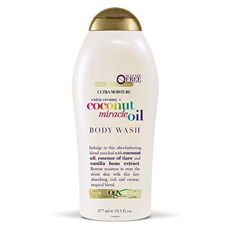 想定食物優しいOgx Body Wash Coconut Miracle Oil Extra Strength 19.5oz OGX ココナッツミラクルオイル エクストラストレングス ボディウォッシュ 577ml [並行輸入品]