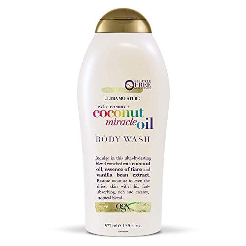 支援するまともな宣教師Ogx Body Wash Coconut Miracle Oil Extra Strength 19.5oz OGX ココナッツミラクルオイル エクストラストレングス ボディウォッシュ 577ml [並行輸入品]