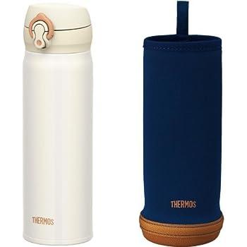 【セット買い】サーモス 水筒 真空断熱ケータイマグ 0.5L パールホワイト + マイボトルカバー ネイビー セット