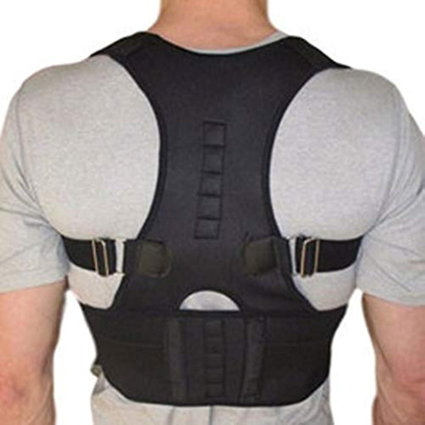 インディカバングラデシュそうでなければネオプレン磁気姿勢補正機能バッドバックランバーショルダーサポートバックペインブレースバンドベルトユニセックス快適な服装