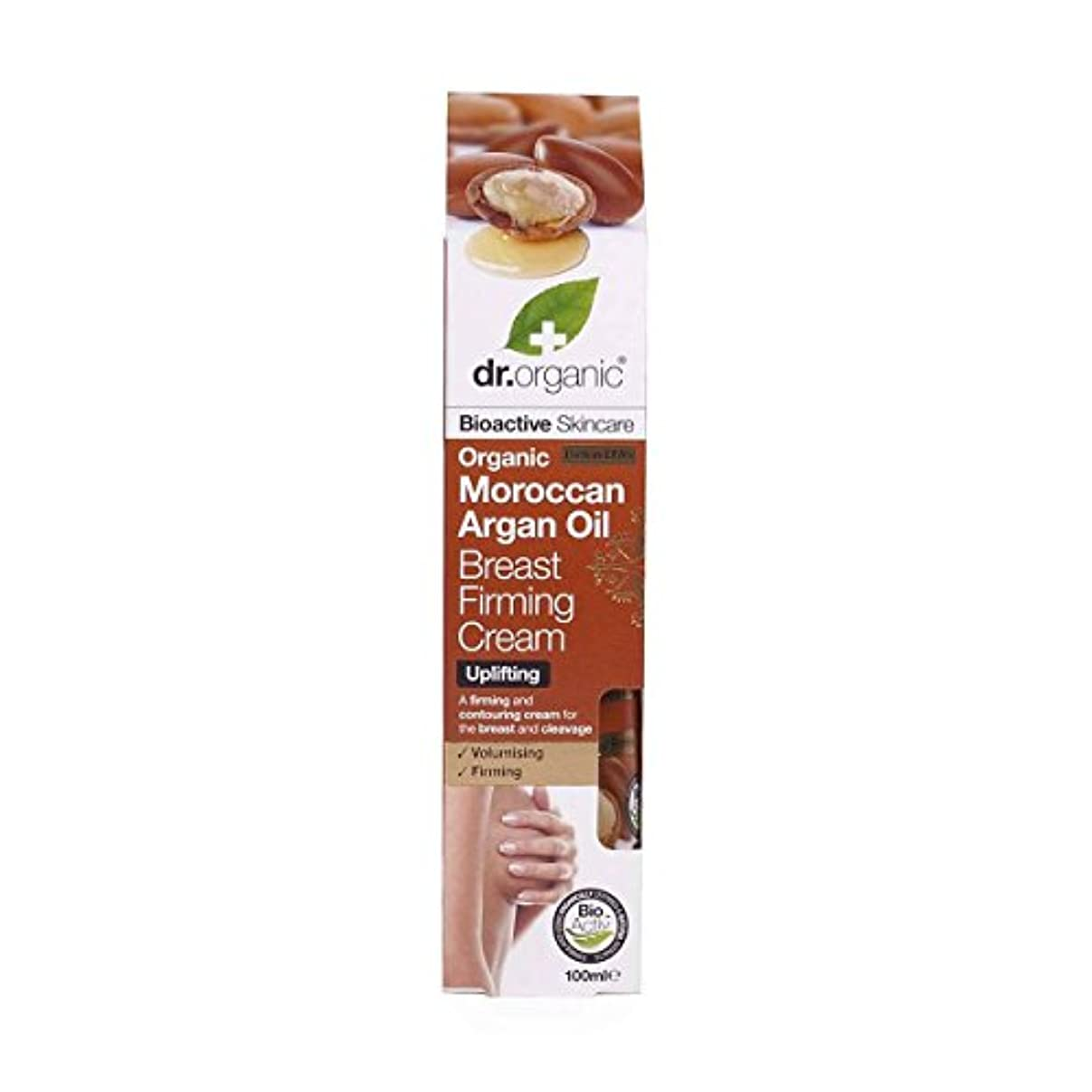 気取らない横音声学Dr. Organic Organic Moroccan Argan Oil Breast Firming Cream 100ml [並行輸入品]