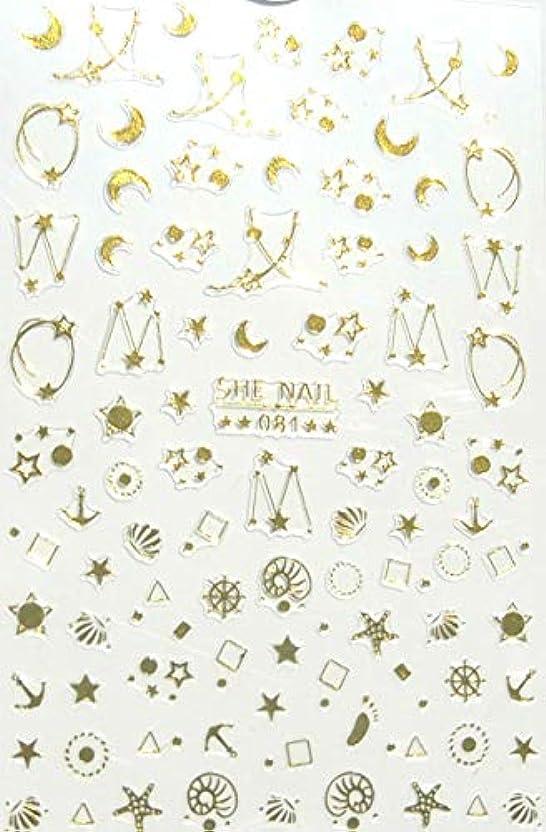 指効果毎年【jewel】人気 ネイルシール ステッカー1枚 ゴールド 月 星 シェル ヒトデ オーバル ラウンド ティアドロップ ハート スマイル スクエア トライアングル レクタングル (081)
