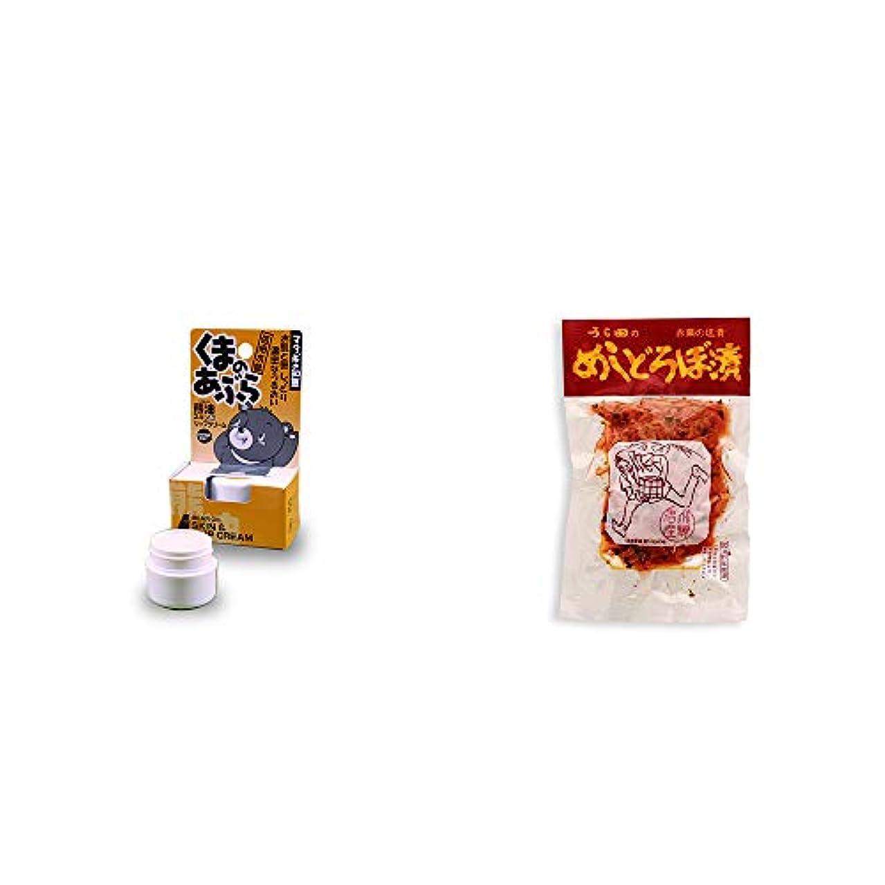 [2点セット] 信州木曽 くまのあぶら 熊油スキン&リップクリーム(9g)?うら田 めしどろぼ漬(180g)