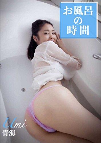 お風呂の時間 (PanamaHat) thumbnail