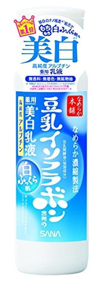 意義階段識字なめらか本舗 薬用美白乳液 150ml