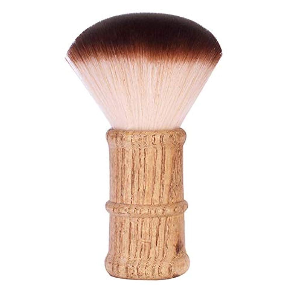 アジャ管理します仕出しますACHICOO ヘアクリーニングブラシ ネックフェイスダスター 剛毛 繊維 髪 屑 掃除 ヘアカット 理髪 サロン ライトウッド