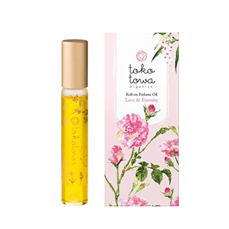 ストレッチ報酬の特殊tokotowa organics ロールオンパフュームオイル ピンク