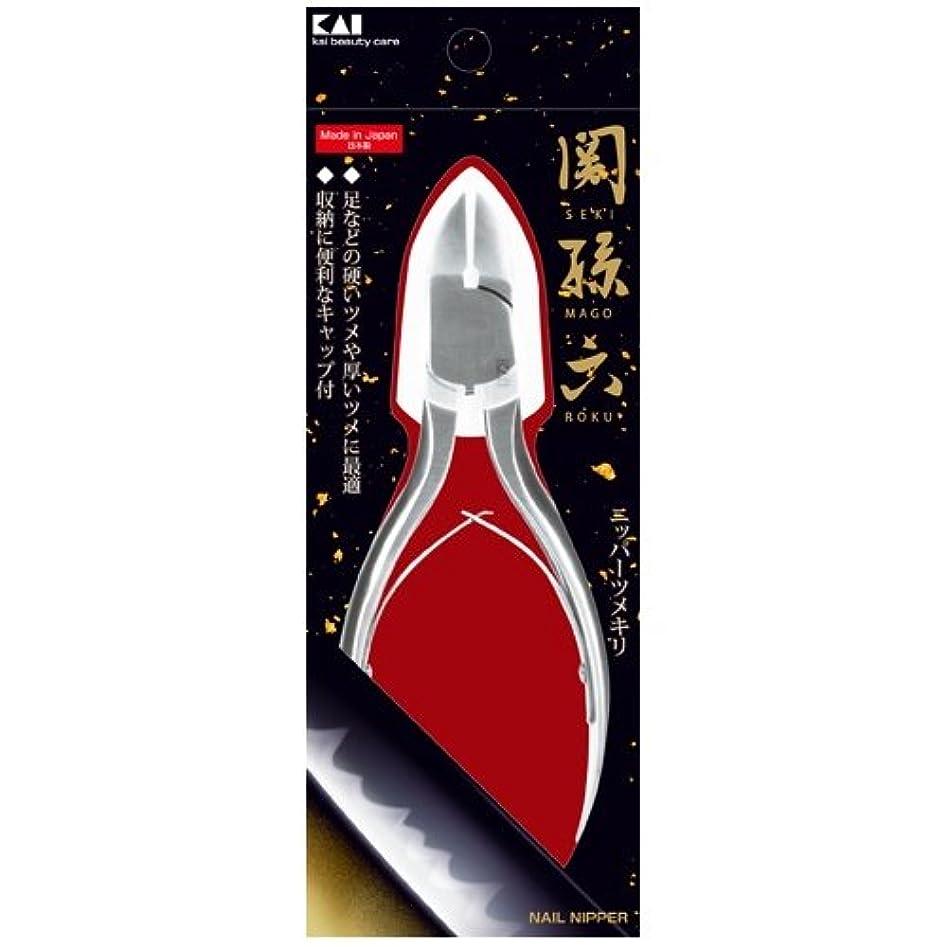アクセシブル合体外出ニッパーツメキリ(日本製) HC3535