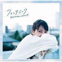 ファンタジック(初回限定盤)(DVD付)