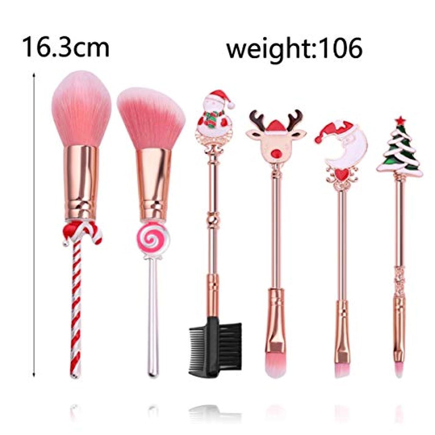 破滅勤勉天窓サリーの店 素晴らしい6パソコンキャンディクリスマス化粧ブラシエルクかわいいキャンディポータブルミニ化粧キット(None 1)