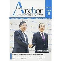 月刊 Anchor(アンカー) 2019-2月号