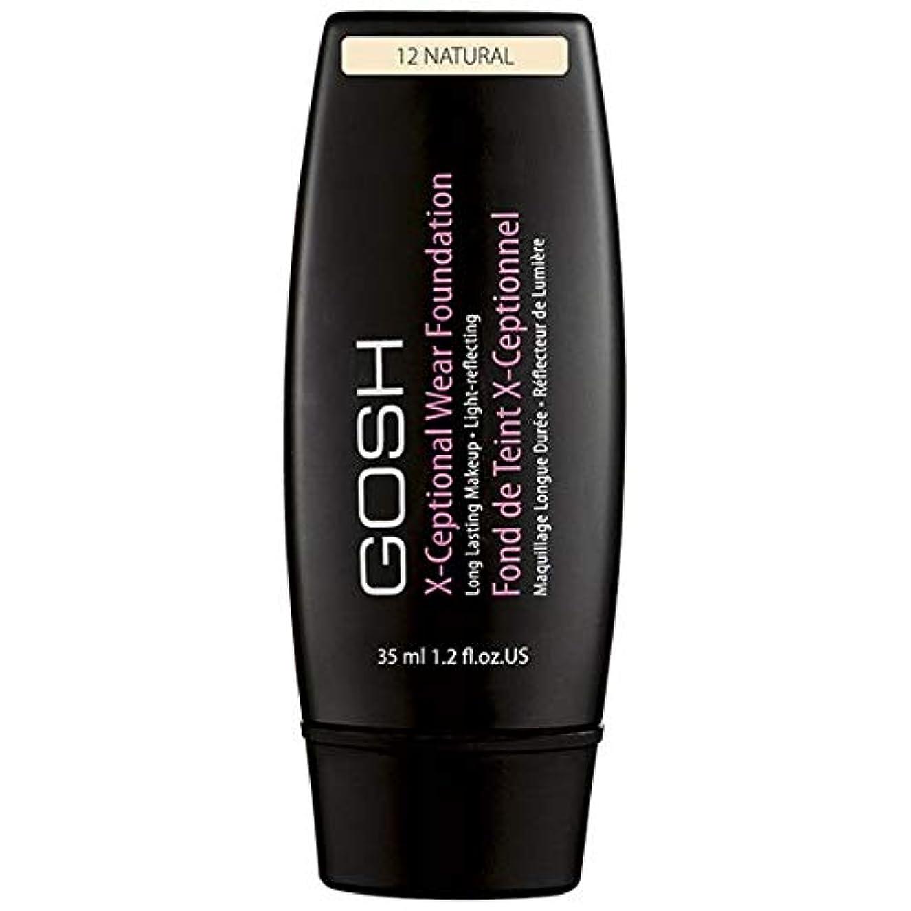 抹消傾くアレルギー[GOSH ] おやっX-Ceptionalナチュラル12を構成して着用 - Gosh X-Ceptional Wear Make Up Natural 12 [並行輸入品]
