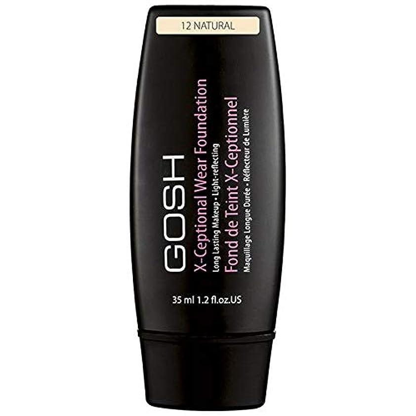 明確な無人容器[GOSH ] おやっX-Ceptionalナチュラル12を構成して着用 - Gosh X-Ceptional Wear Make Up Natural 12 [並行輸入品]
