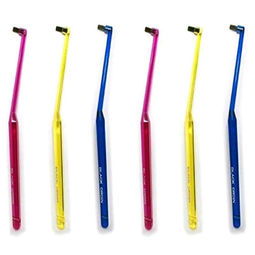 怖がらせる米ドルセブンワンタフトブラシ ブラックオーディン ワンタフト×6本セット 部分用歯ブラシ 歯磨き 歯ブラシ