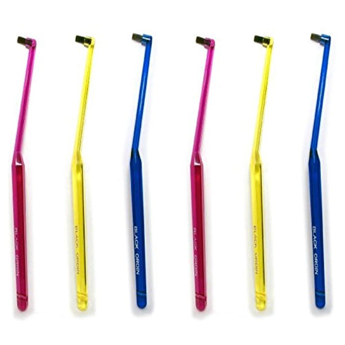 あごカセットクリアワンタフトブラシ ブラックオーディン ワンタフト×6本セット 部分用歯ブラシ 歯磨き 歯ブラシ