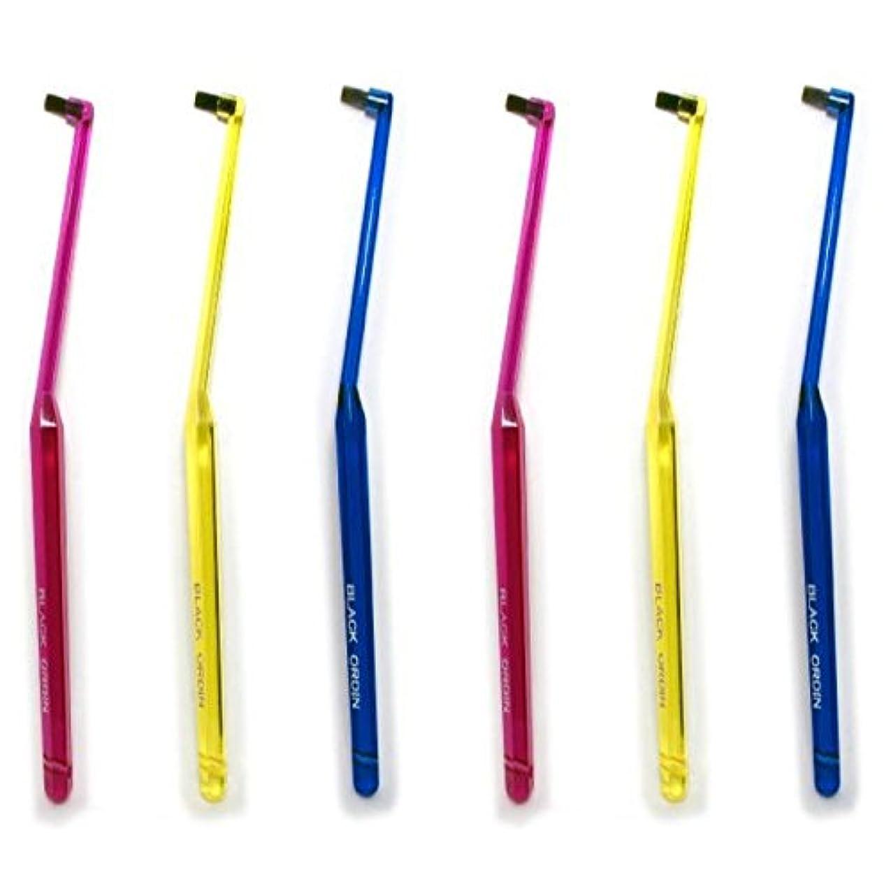 生息地濃度わかりやすいワンタフトブラシ ブラックオーディン ワンタフト×6本セット 部分用歯ブラシ 歯磨き 歯ブラシ