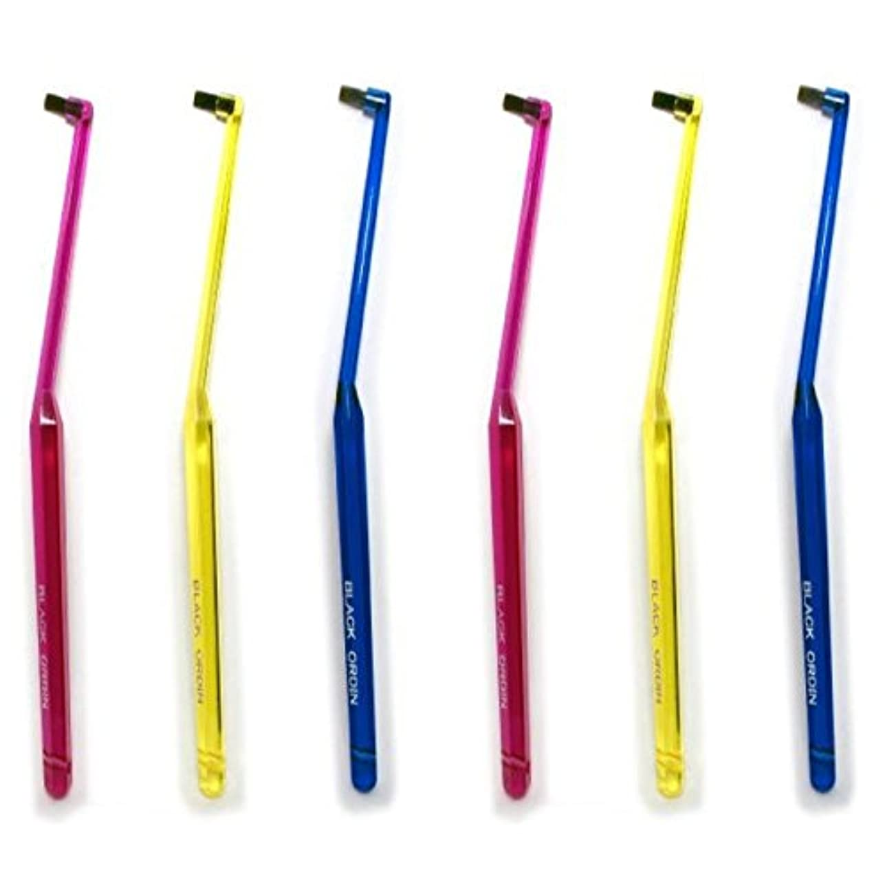 褐色ひねり芸術ワンタフトブラシ ブラックオーディン ワンタフト×6本セット 部分用歯ブラシ 歯磨き 歯ブラシ
