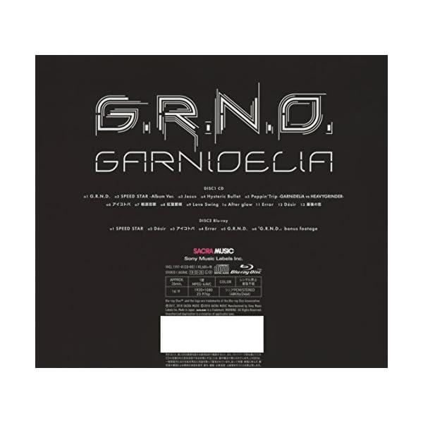 G.R.N.D.(初回生産限定盤A)(Blu-...の紹介画像2