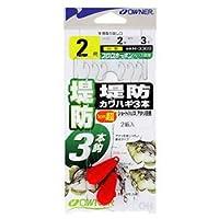 OWNER(オーナー) 堤防カワハギ3本 2-2-3