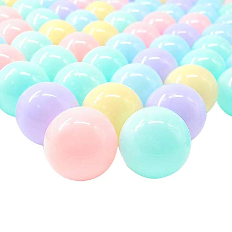 COMVIP ベビーボール おもちゃ ハウスボール PEボール 子供用 カラーボール キッズボール 50個 室内玩具 直径6cm プールボール タイプB