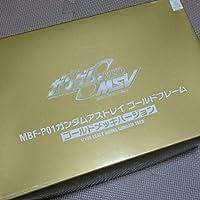 MBF-P01 フィギュア 機動戦士ガンダム ゴールドフレーム