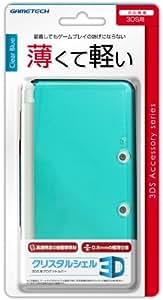 3DS用プロテクトカバー『クリスタルシェル3D(クリアブルー)』