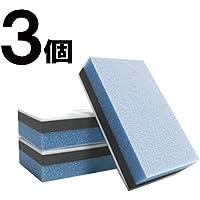 コーティングスポンジ F-BLUE 3個組 AdlaS アドラス フロッキースポンジ コーティング剤・保護剤の塗布・革のクリーニングに 手を汚さない背面板付き