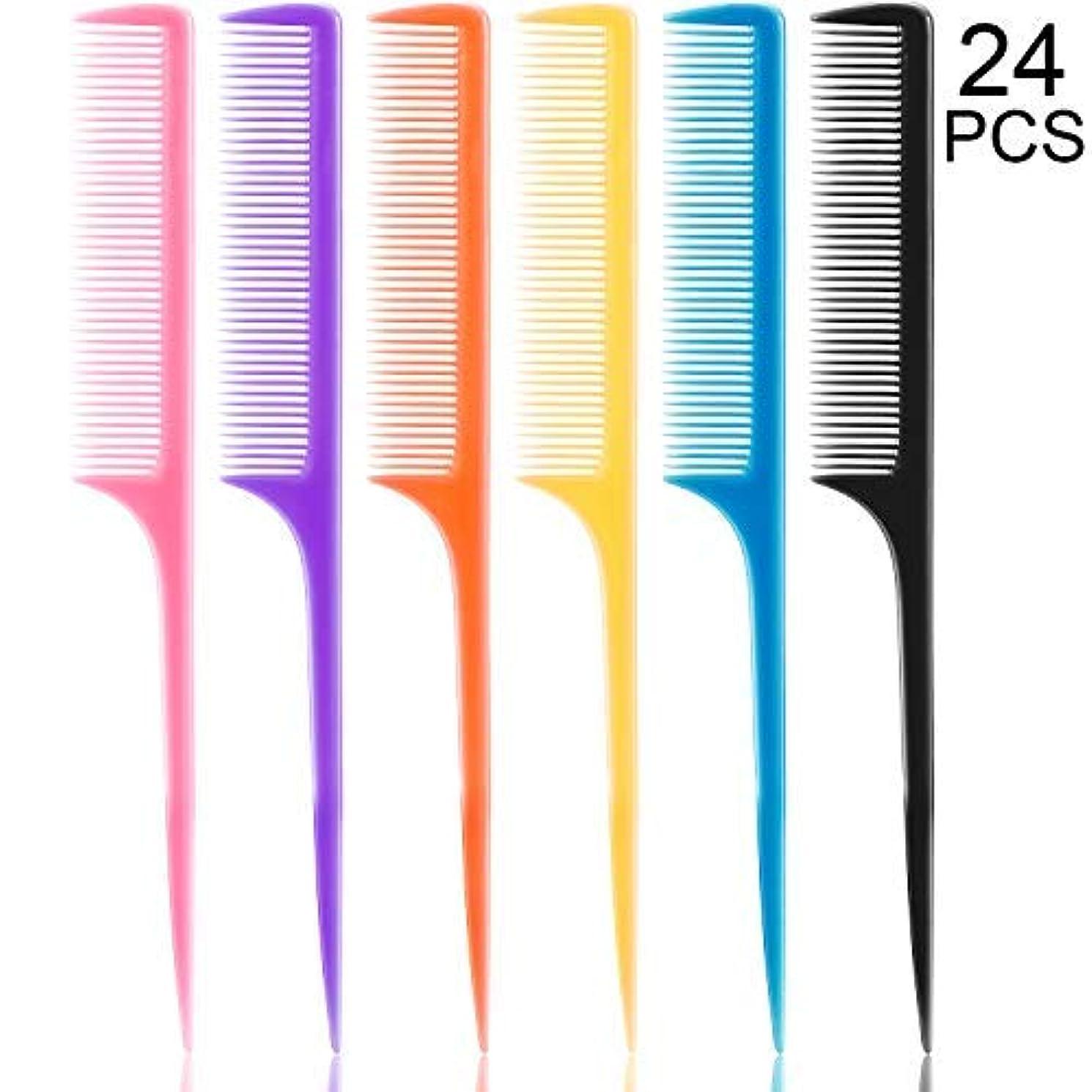 勝利細分化する豊富24 Pieces Plastic Rat Tail Combs 8.5 Inch Fine-tooth Hair Combs Pin Tail Hair Styling Combs with Thin and Long...