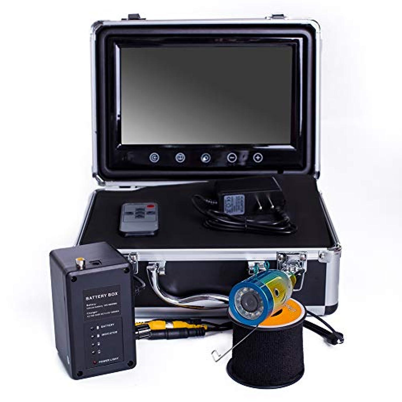 好意まつげ降臨9インチ水中魚群探知機HD水中カメラTFTカラーディスプレイCCDとHD 1000TVLカメラ(50M)