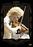 NAOTO Reversible 2013 -Concert side- [DVD] 画像