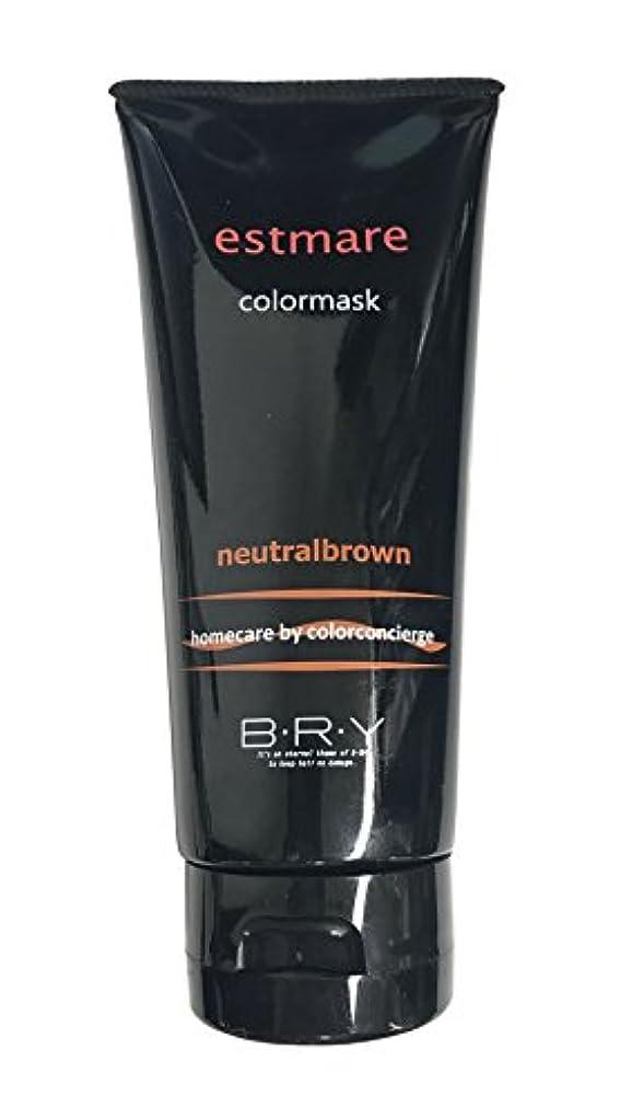 スクランブル権限を与える未満BRY(ブライ) エストマーレ カラーマスク Neutralbrown ニュートラルブラウン 200g