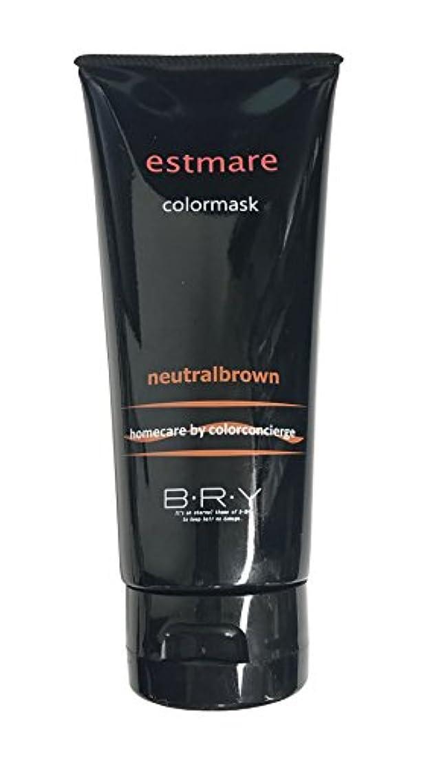 家全滅させるトランクライブラリBRY(ブライ) エストマーレ カラーマスク Neutralbrown ニュートラルブラウン 200g
