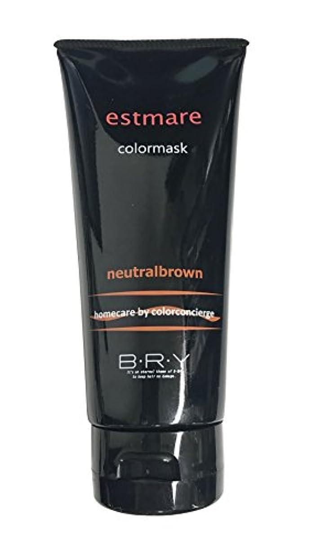 好奇心より平らな病BRY(ブライ) エストマーレ カラーマスク Neutralbrown ニュートラルブラウン 200g